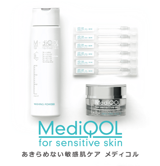MediQOL for sensitive skin メディコル