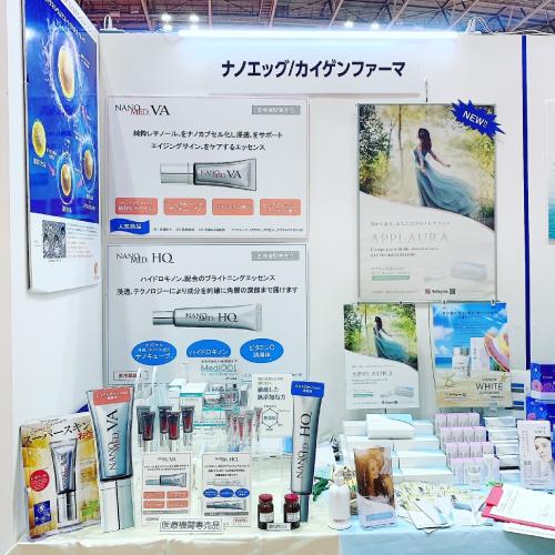 第120回日本皮膚科学会総会